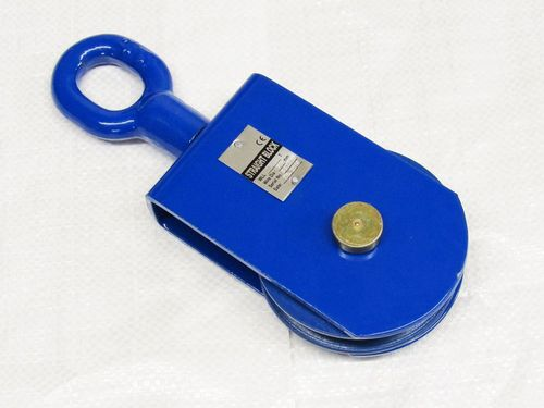 0.5 Ton 75MM Straight Block Blue Painted - Lifting Single Sheave 500KG